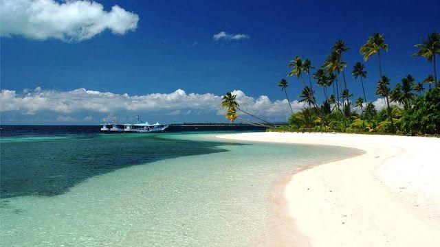 نتيجة بحث الصور عن جزر واكاتوبي