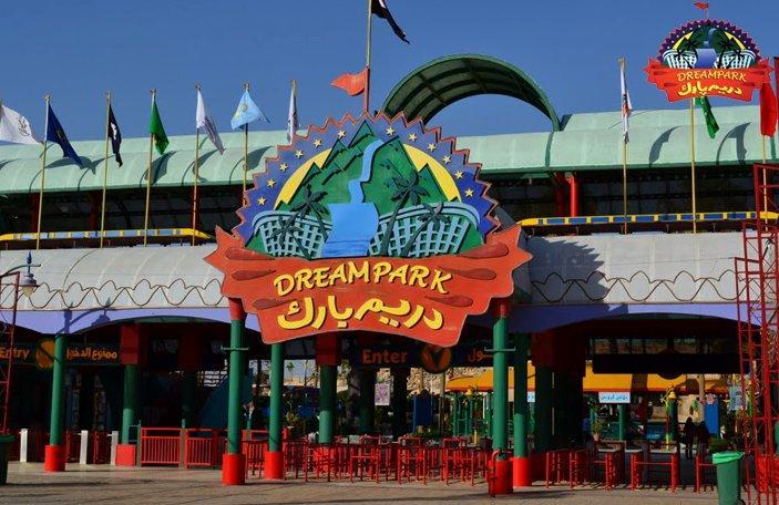 أجمل اماكن سياحية ترفيهية للاطفال فى 6 اكتوبر القاهرة سفاري نت